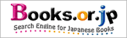 Books.or.jp