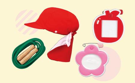 カラー帽子・なわとび・名札